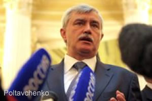 The governor of Poltavchenko dismissed from the accusations of the townspeople in the gossip and urged to cheer for Zenit 17