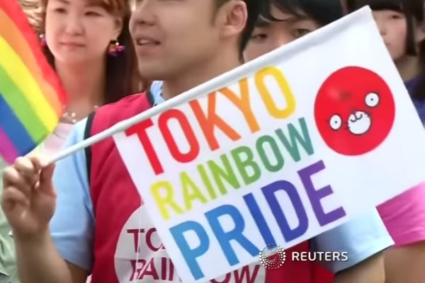 Tokyo's Rainbow Pride Parade Sets Attendance Record | On Top